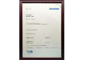 涌永荣誉:ISO9001:2008