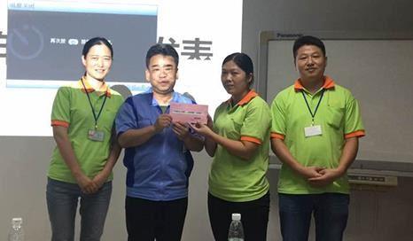 热烈庆祝涌永硅橡胶勇夺2017井上QCC供应商组第一名