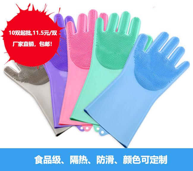 硅胶手套180g,11.5元/双