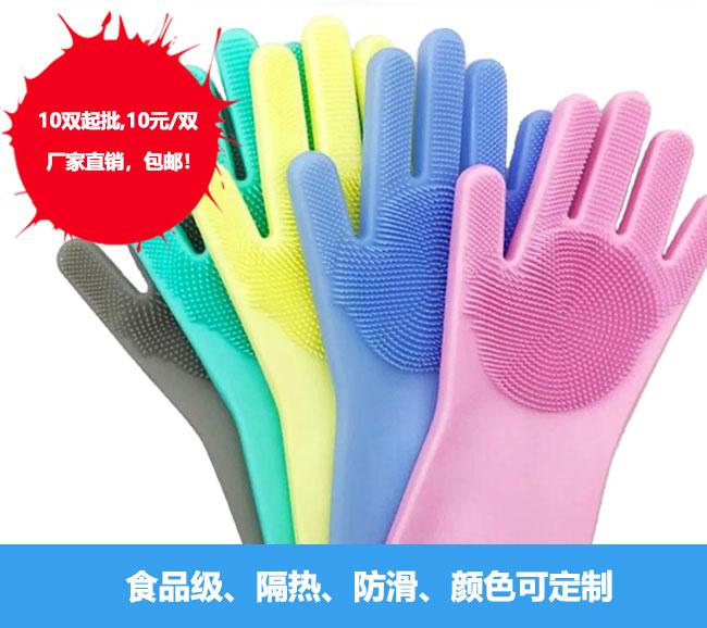 硅胶手套160g,10元/双